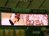 3番坂本.JPG