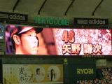 6番矢野.JPG