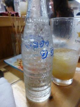 たっぷり炭酸7.JPG