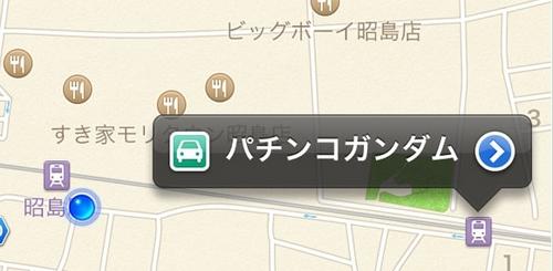 ガンダム駅.JPG