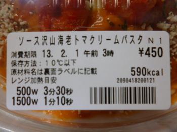 パッケージ.JPG