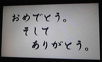 フリーズ.JPG