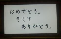 フリーズ7_2.JPG