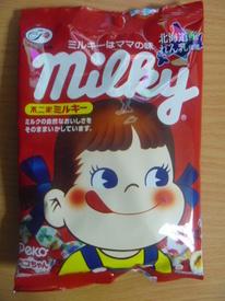 ミルキー.JPG
