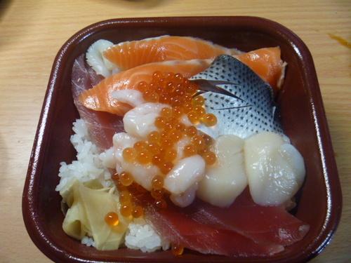 丼丸_海鮮丼.JPG