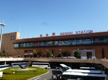 仙台駅3.JPG