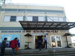入り口5.JPG