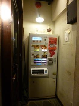 入り口券売機.JPG