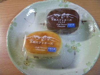 冷凍スフレ.JPG