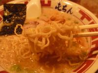 屯ちん_縮れ麺.JPG