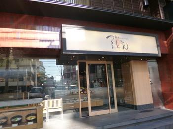 店外5.JPG