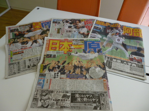 新聞よんし.JPG
