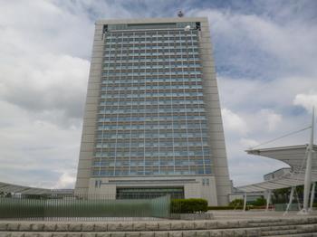 茨城県庁.JPG
