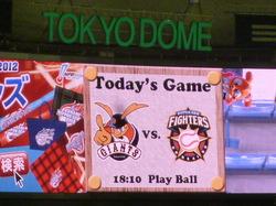 試合前ボード.JPG