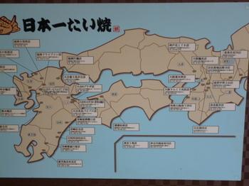 関西九州.JPG
