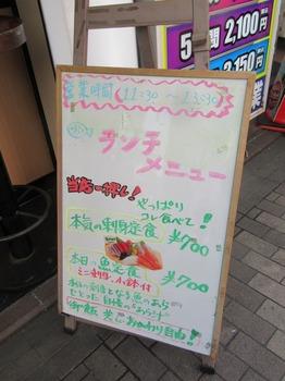 IMG_2730.jpg