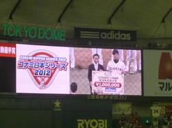 MVP表彰.JPG