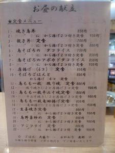 P1010429.JPG