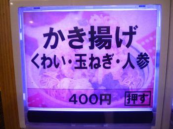 P1040262_R.JPG