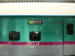 P1040737_R.JPG