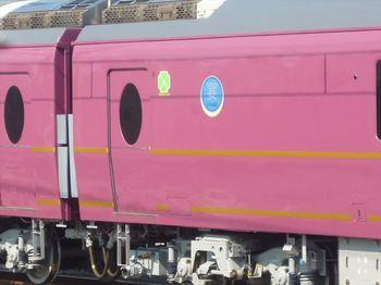 P1040751_R.JPG